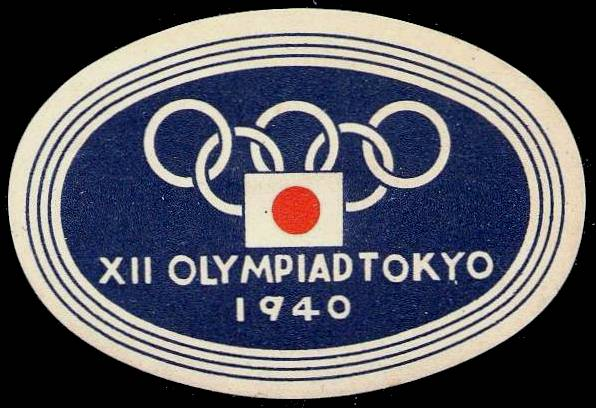 Poster Stamps And Labels Of The Olympic Games 1940 Summer 1